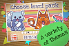Stretch the Puzzle - It's unique puzzle game for iPhone, iPad and iPod touch-screen-2.png