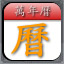 The Leaf Icon Factory-aef126050da3d1b9fb98b0f19178c4e2.jpg