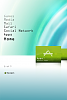 Xbox 360 NXE dashboard Theme-page0.png