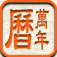 iElegance Icons-chinesecal.png