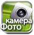 The Leaf Icon Factory-camera.png