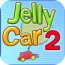 iElegance Icons-jellycar2.png