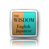 iElegance Icons-wisdom.png