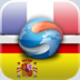 iElegance Icons-french-spanish_dictionary_u.png