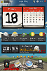 [Tweak] iWidgets-img_0070.png
