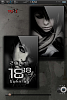 [RELEASE] Truxe HD by Ulysseleviet-img_0078.png
