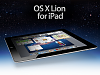 OS X Lion for iPad Alpha3 Preivew-preview.png