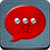 Jaku for iOS 5-icon-m2x.png