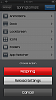 Newport for iOS 5 (RELEASED)-img_00033.png