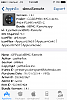 Paradigm Shift: An icon theme by chevymusclecar-2014-03-13-07.24.01.png