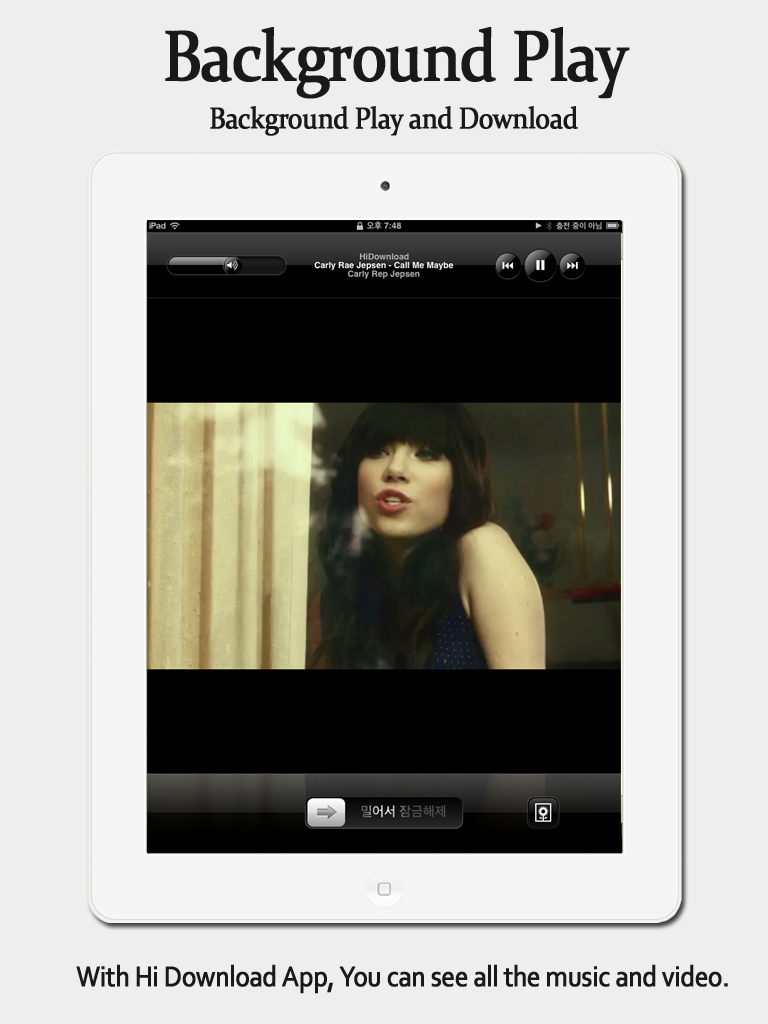how to download youtube songs in ipad