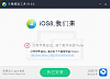 TaiG Jailbreak Tool for iOS 8.1.1 Updated to Version 1.0.2-untitled.png