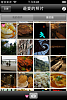 [Addctive] PhotoVida: a topic a day keeps your life interesting always!-1331868729-3054038339_m.png