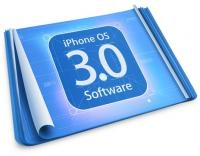 members involved with iphone os 3.0 beta development and support
